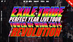 『EXILE TRIBE PERFECT YEAR LIVE TOUR TOWER OF WISH 2014 ~THE REVOLUTION~』LIVE DVD スペシャルサイト