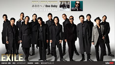 EXILE / EXILE ATSUSHI 「あなたへ / Ooo Baby」